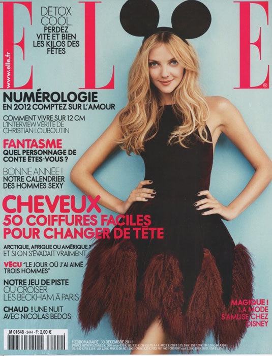 French Elle Cover - JADEtribe / jade tribe